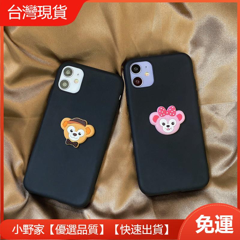 【現貨】達菲熊 卡通手機殼 華碩ASUS ZenFone 7 ZS670KS 7Pro ZS671KS 情侶保護殼