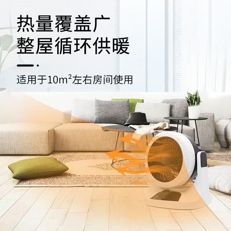 新款桌面迷你暖風機 家用小型電暖器 冷暖雙用電風扇取暖器年貨節預購 全館8.5折起