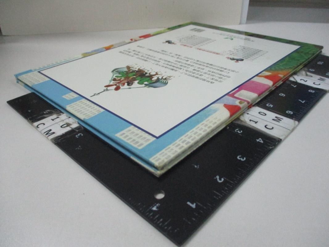 【書寶二手書T2/少年童書_KD7】小鼴鼠妙妙進城歷險記(上)_J.A諾弗特尼