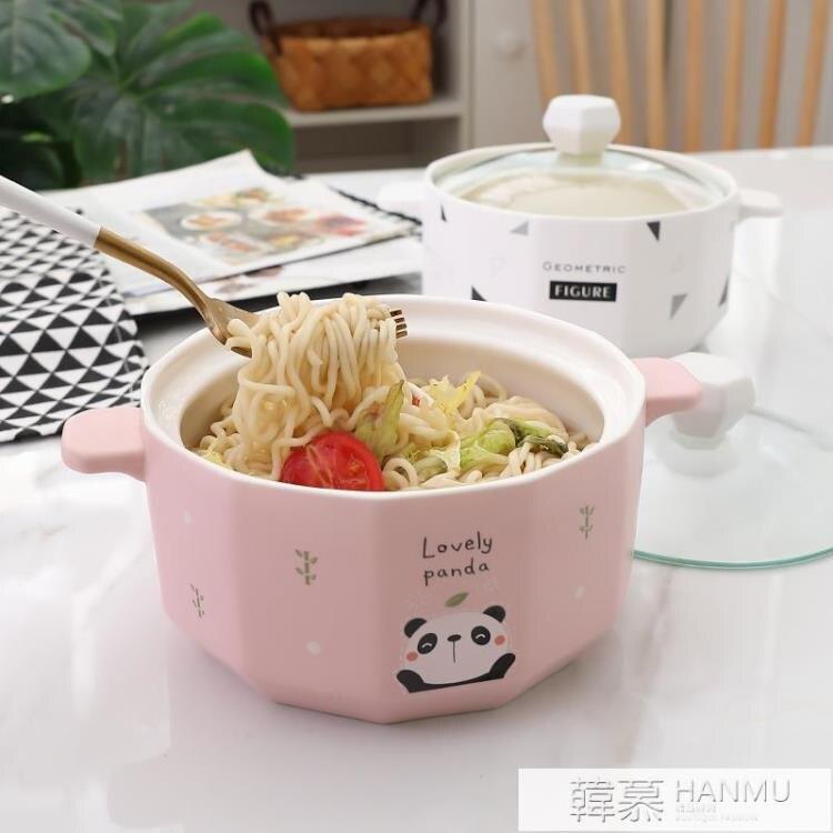 北歐日式可愛泡面碗大號創意帶蓋雙耳陶瓷家用吃飯碗宿舍湯碗送禮