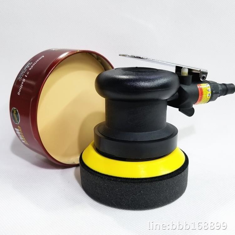 限時八折-打蠟機 汽車4寸氣動機打蠟機手工上蠟機固體蠟上蠟機氣泵機磨光機干磨機