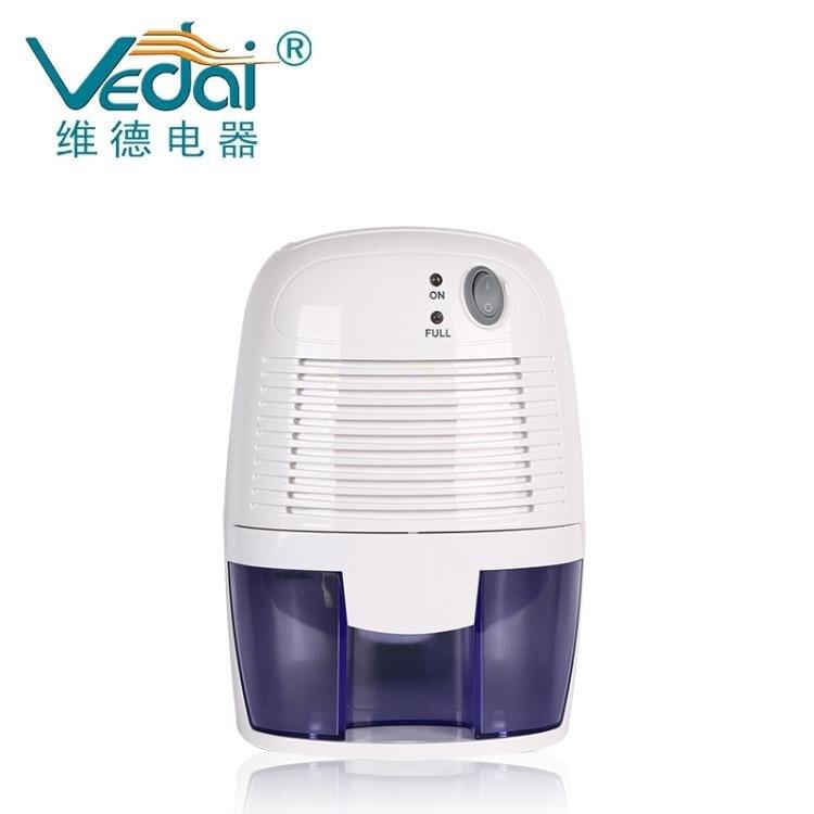 除濕器 熱銷9V家用吸濕抽濕機靜音臥室空氣除潮器小型迷你去濕機ETD250  (洛丽塔) (活動8折起!!)