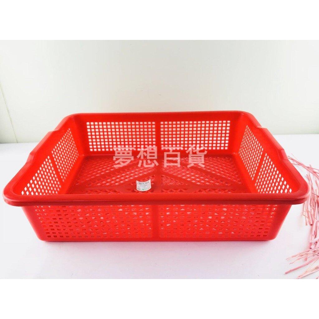 正震嶸(添成)公文林 600 水果藍 籃子 塑膠藍 洗菜籃 分類籃 收納籃 餐具籃 碗 盤 筷籃 文具籃(伊凡卡百貨)