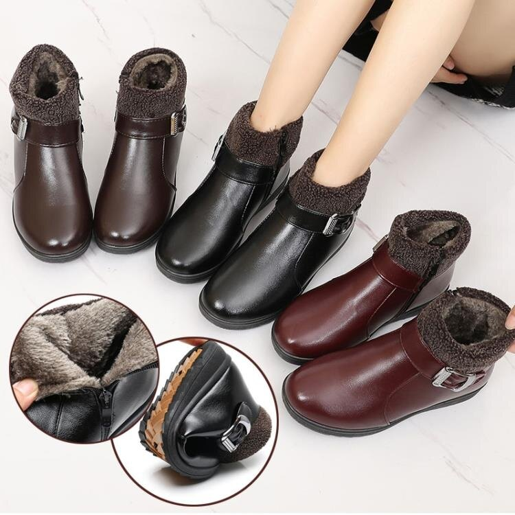 冬季媽媽鞋棉鞋加絨保暖中年短靴中老年女鞋老人平底防滑軟底皮鞋
