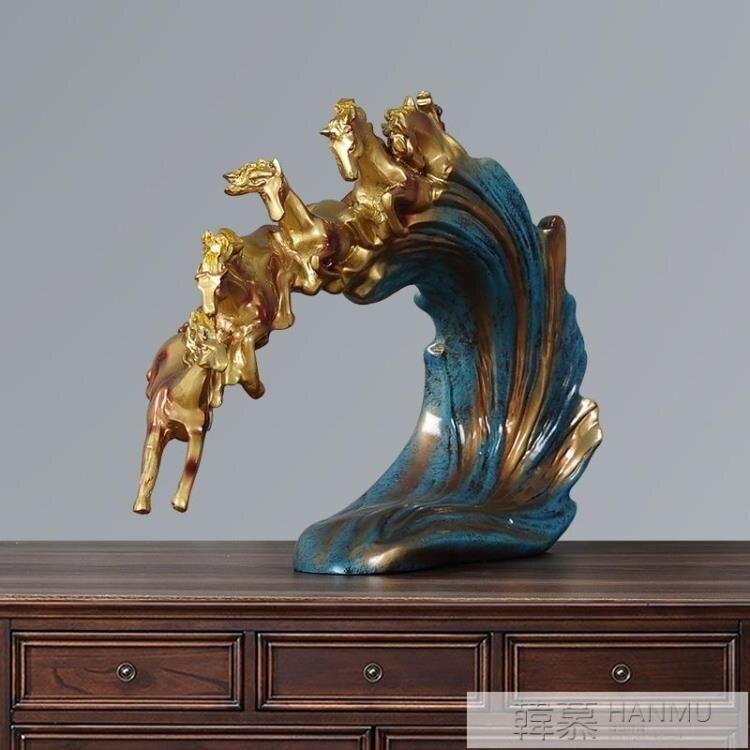 馬到成功擺件家居軟裝飾品商務喬遷禮物北歐式萬馬奔騰樹脂工藝品