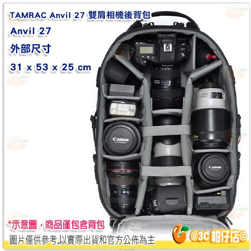 Tamrac Anvil 27 攝影包 相機後背包 雙肩背包 超大容量 可調式胸帶 單眼相機包 兩機五鏡 兩閃 公司貨