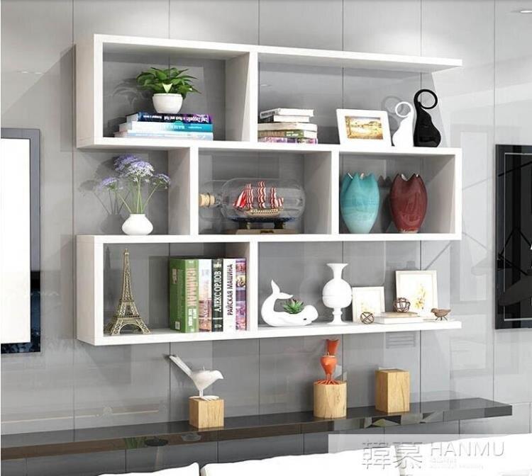 牆上置物架壁掛牆面儲物櫃子吊櫃牆壁櫃現代簡約實木書架創意格子