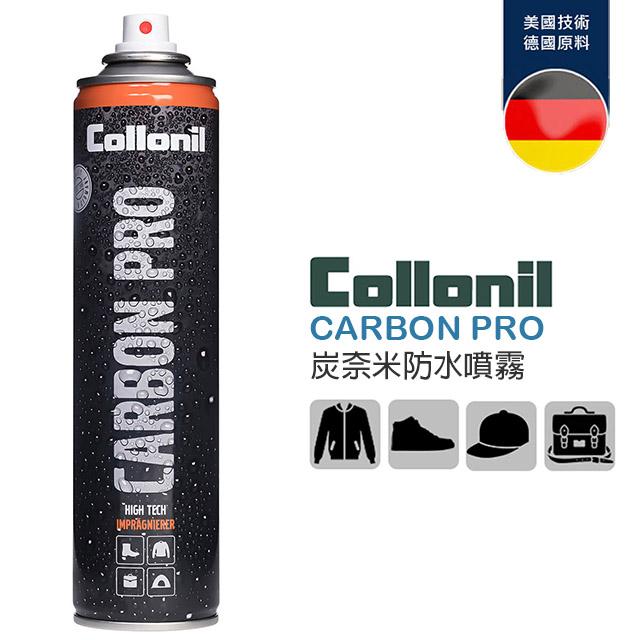 德國原裝炭Collonil 防水噴霧/ 多功能噴霧