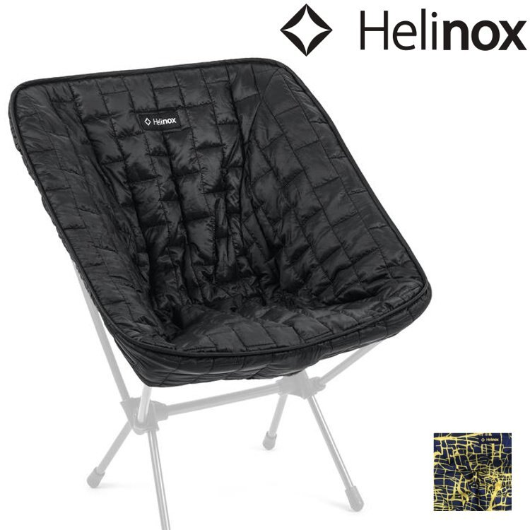 Helinox Seat Warmer for Chair One/Zero 保暖椅墊 黑/藍黃