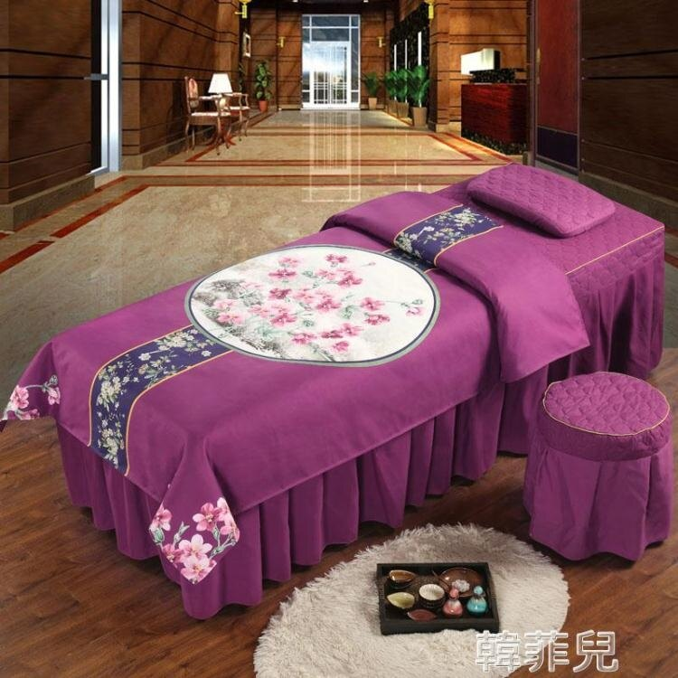 美容床罩 新款美容床罩四件套純棉高檔奢華歐式北歐風按摩美容院床罩套 【簡約家】