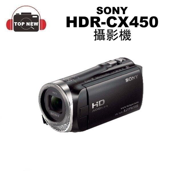 (福利品) SONY HDR-CX450 攝影機 9.5成新 裸裝無外盒