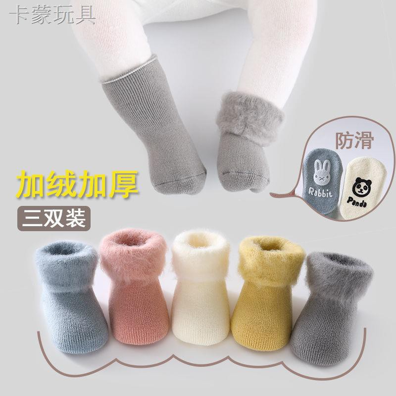 嬰兒襪子秋冬加絨加厚寶寶襪子保暖防滑新生兒襪子地板地暖襪可愛