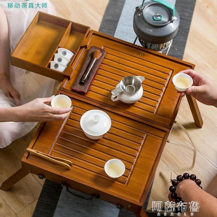 茶具車 旅行戶外茶具套裝便攜煮茶爐汽車功夫茶具車載野外燒水壺喝茶泡茶 【簡約家】