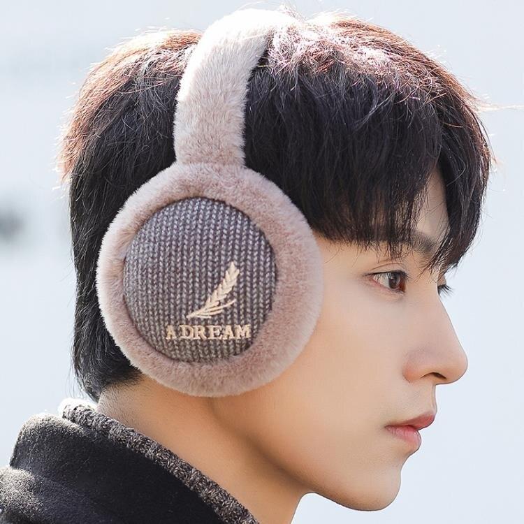 2021搶先款 耳套冬天保暖耳罩冬季耳帽男士防凍耳包兒童耳暖護耳朵神器耳捂子 時尚居家物語