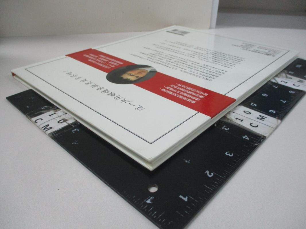 【書寶二手書T1/音樂_KD7】貝多芬和古典時期_安德利亞‧柏格米尼