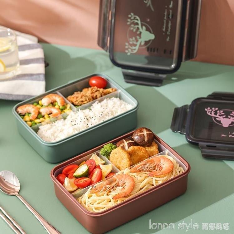 韓式微波爐分格飯盒上班族塑料學生三分隔便當盒可加熱帶餐具餐盒 全網低價