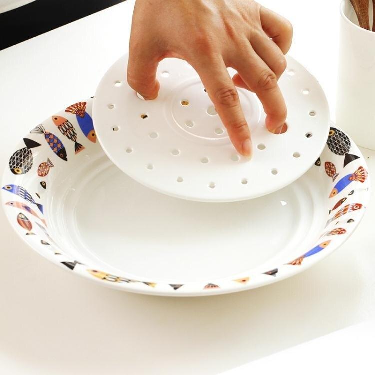 陶瓷餐具瀝水餃子盤家用10英寸大號餐盤菜盤魚盤雙層水餃盤子 全網低價