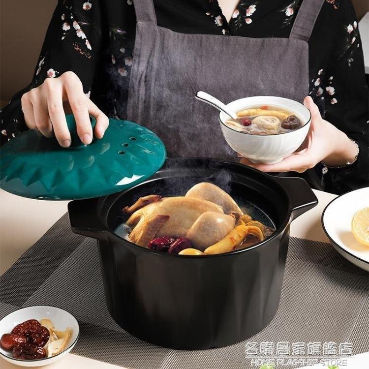 廚公砂鍋煲湯家用燃氣大容量特大號燃氣專用小號陶瓷鍋帶蓋養生煲 全網低價