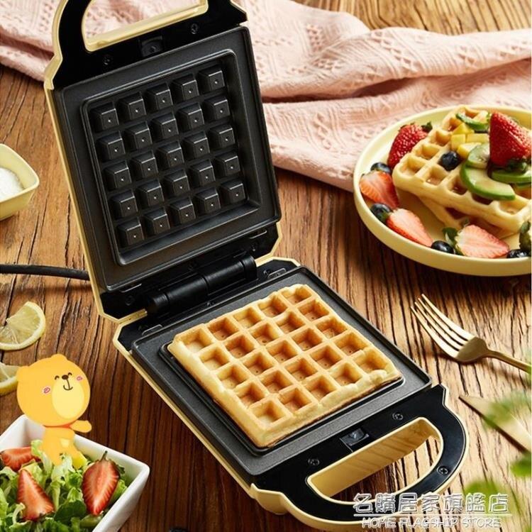 小熊三明治機早餐機家用輕食機華夫餅機吐司多功能壓烤面包機神器 全網低價