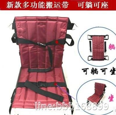 限時八折-移位墊 輪椅移位器老人床上搬運帶移位帶轉移墊擔架翻身護理