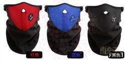 【防寒口罩】加長型半罩式防塵防寒面罩口罩 冬天必備 防曬利器 透氣孔設計 呼吸無障礙 Mask-113