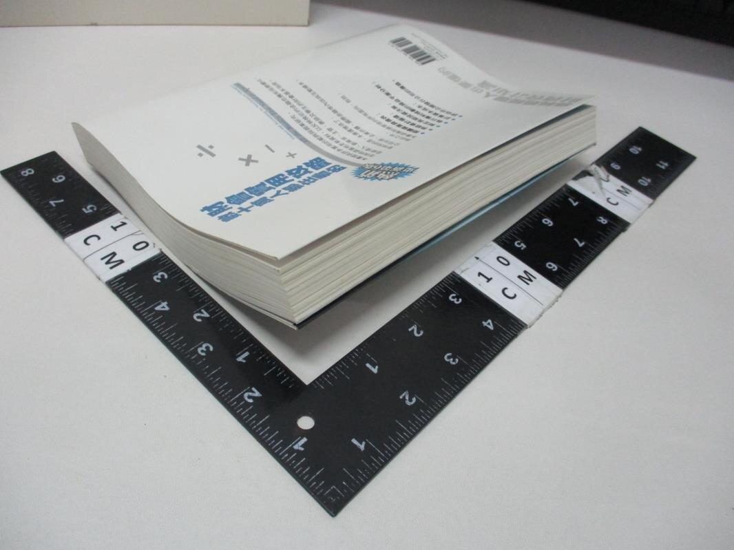 【書寶二手書T1/財經企管_HZ8】非科班經理人也要懂的財務會計知識_威廉卓姆斯