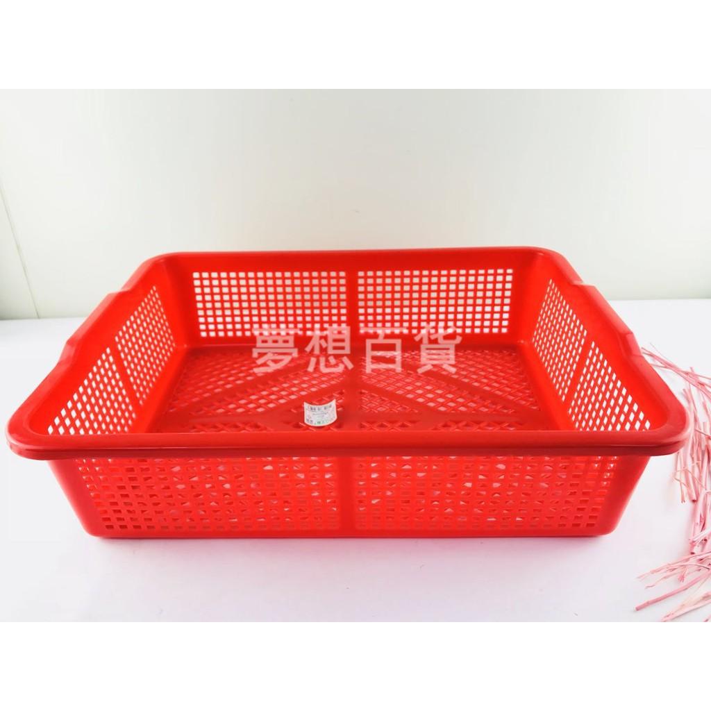 正震嶸(添成)公文林 500 水果藍 籃子 塑膠藍 洗菜籃 分類籃 收納籃 餐具籃 碗 盤 筷籃 文具籃(伊凡卡百貨)