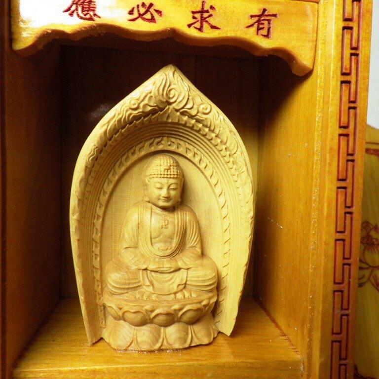 精品隨身佛龕 黃楊木阿彌陀佛木雕佛像
