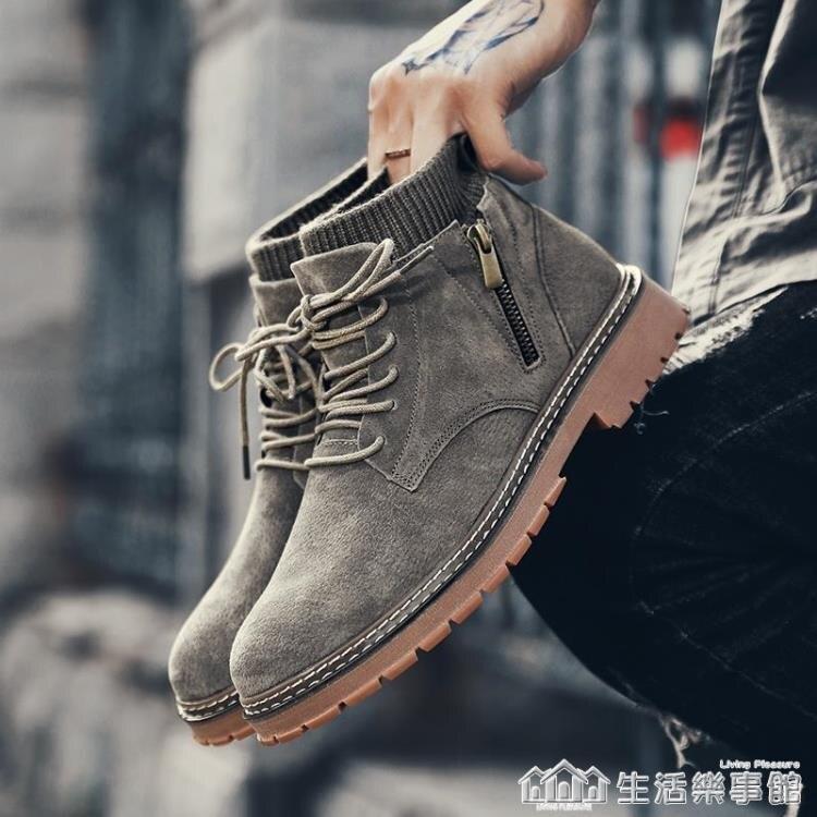 男鞋冬季加絨保暖棉鞋馬丁靴男高幫雪地靴工裝靴中幫短靴軍靴潮鞋