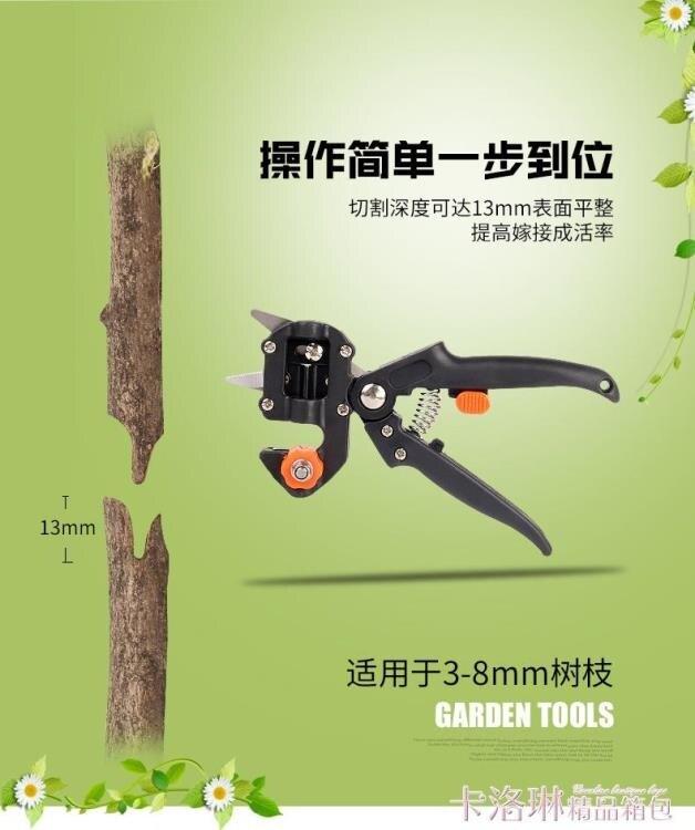 新款不銹鋼嫁接刀嫁接機刀片 嫁接工具 果樹嫁接器嫁接剪 芽接刀