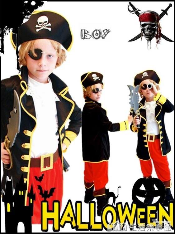 圣誕節兒童服裝 男 化妝舞會派對海盜服 cos幼兒加勒比海盜衣服