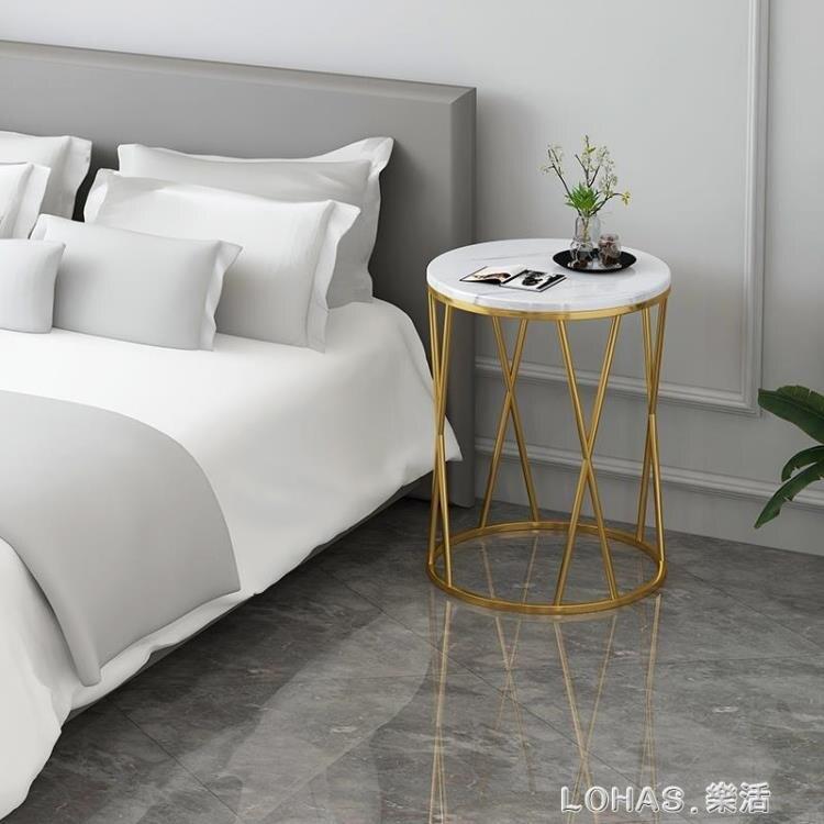 小茶幾臥室床頭桌迷你沙發邊桌簡約現代創意北歐輕奢茶幾小圓桌--品質保證