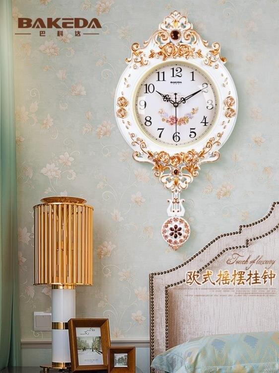 掛鐘 歐式鐘表創意搖擺掛鐘時尚掛表復古靜音客廳時鐘臥室石英鐘家用 七色堇 新年春節 送禮