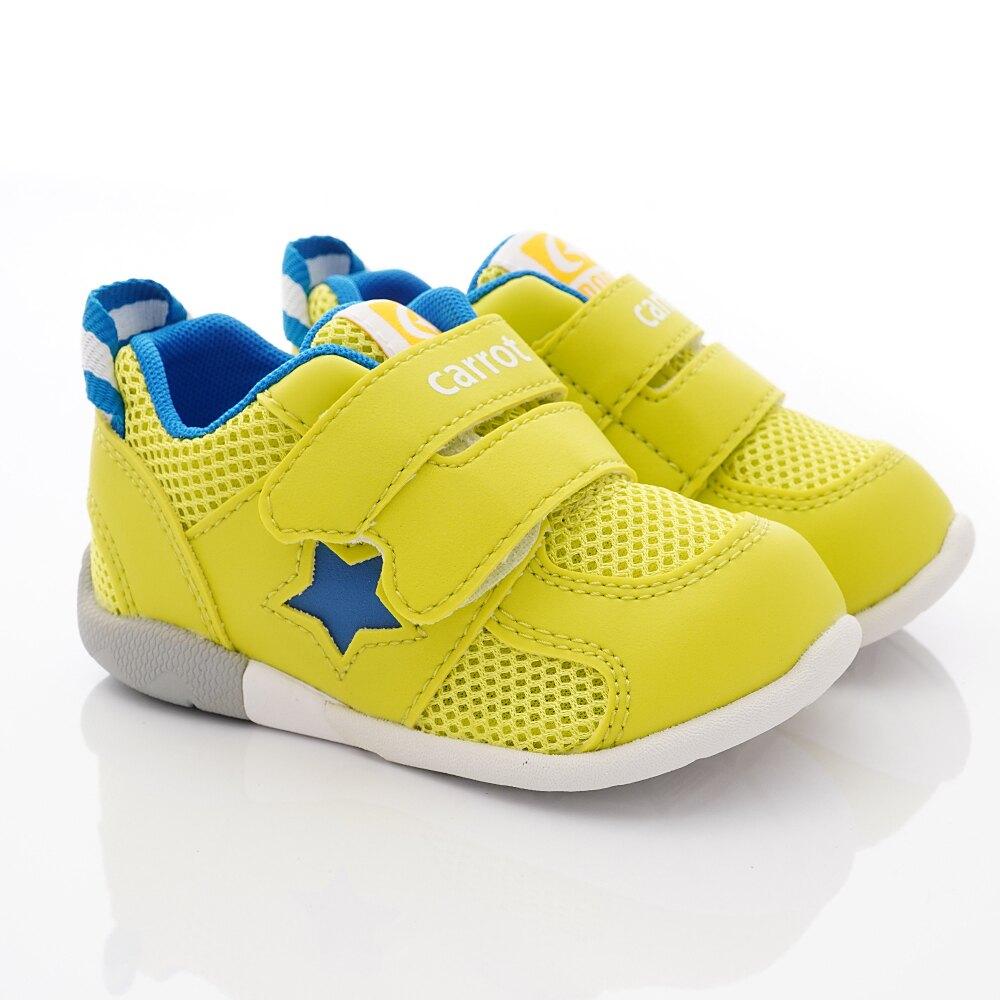 日本月星Moonstar機能童鞋Carrot系列3E寬楦穩定速乾鞋款1208黃(寶寶段)SUPER SALE樂天購物節