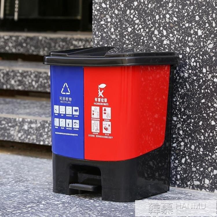 垃圾分類垃圾桶雙桶干濕分離學校商用大號垃圾桶分類家用四色桶大