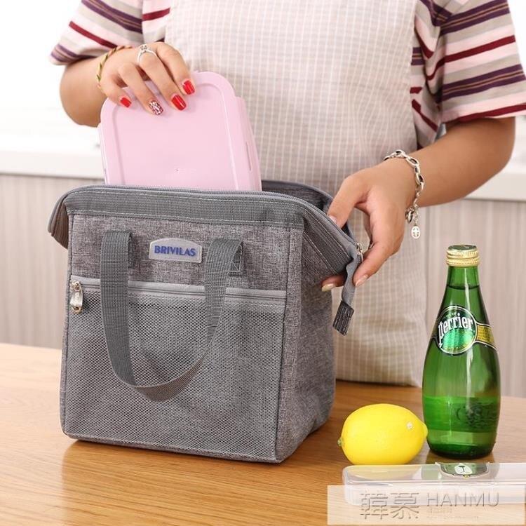 飯盒袋保溫袋保溫包帶飯的手拎包鋁箔加厚防水野餐午餐袋便當袋包