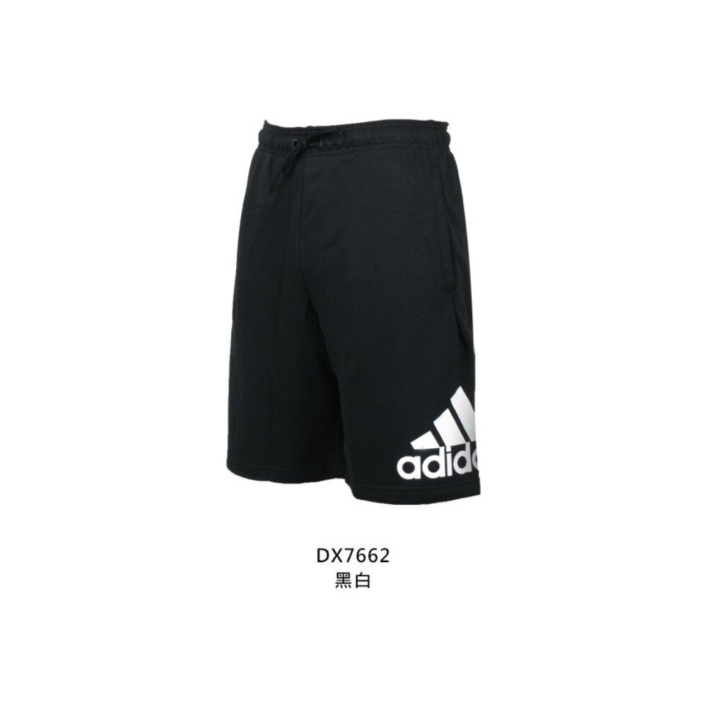 ADIDAS 男運動短褲(ID 亞規 針織 慢跑 路跑 五分褲 愛迪達「DX7662」≡排汗專家≡