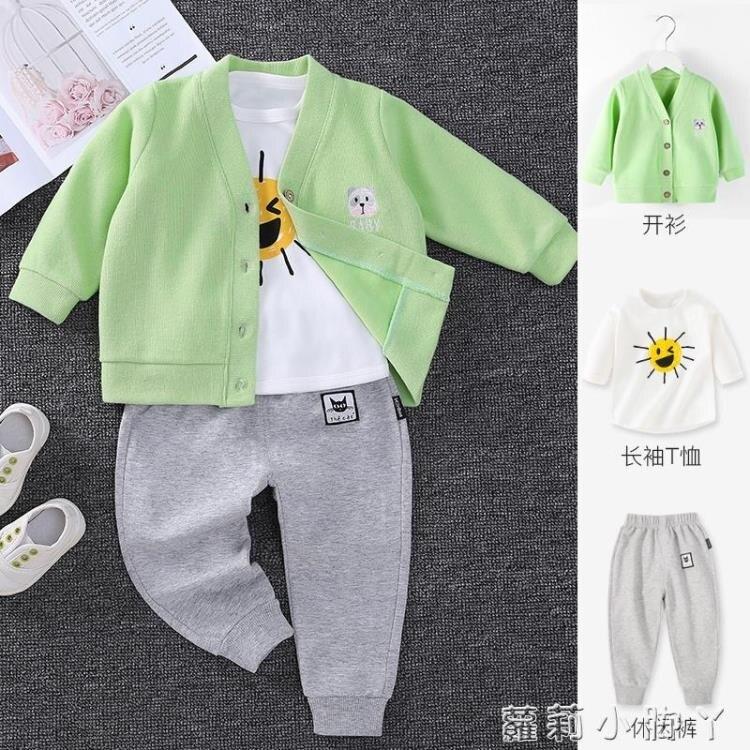 男童女童2020新款秋冬裝套裝秋裝洋氣帥氣嬰兒寶寶兒童小童裝冬季  新店開張全館五折