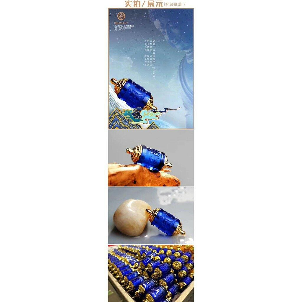 如意轉經輪吊飾(台灣唯一銷售)黃財神(都經上師見證如法製作)台灣合法代理商***品質保證