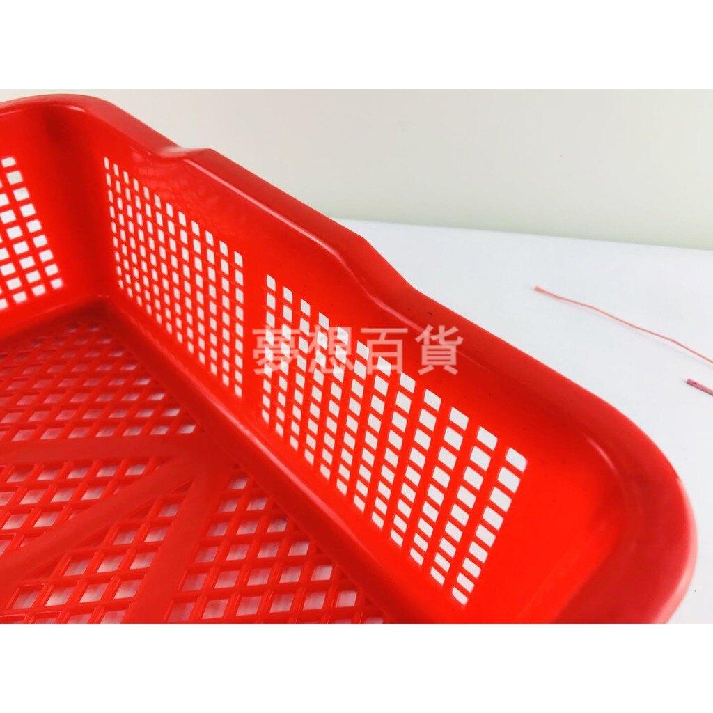 正震嶸(添成)公文林 650 水果藍 籃子 塑膠藍 洗菜籃 分類籃 收納籃 餐具籃 碗 盤 筷籃 文具籃(伊凡卡百貨)