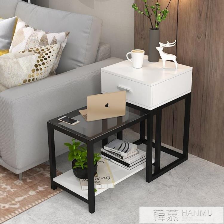 邊幾角幾現代簡約小茶几迷你臥室鋼化玻璃桌子客廳置物架沙發邊櫃