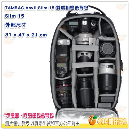 Tamrac Anvil Slim 15 攝影包 相機後背包 雙肩背包 大容量 可調式胸帶 單眼相機包 公司貨