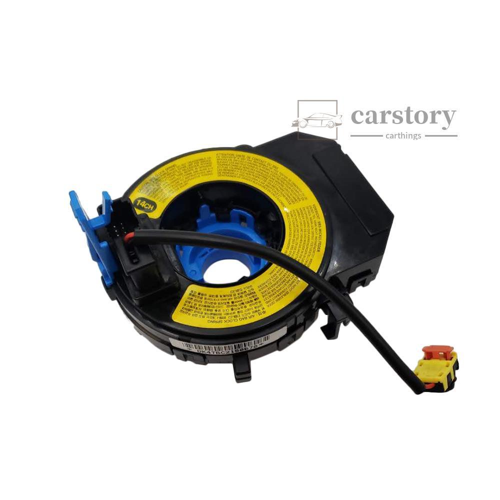 現貨、氣囊方向盤鐘簧式時鐘彈簧934903S110