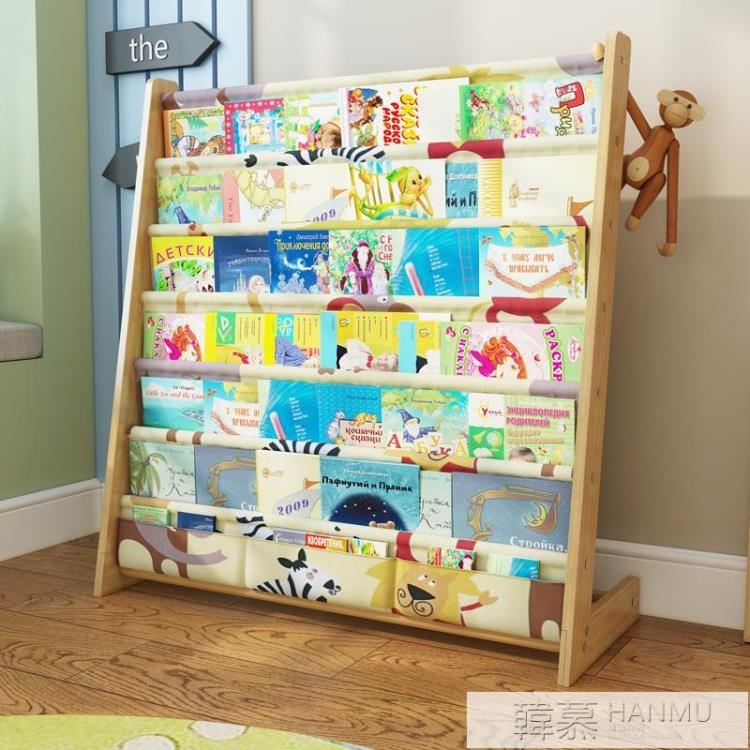 【618購物狂歡節】兒童書架卡通實木落地書櫃簡易幼兒園寶寶置物架小學生繪本小書架