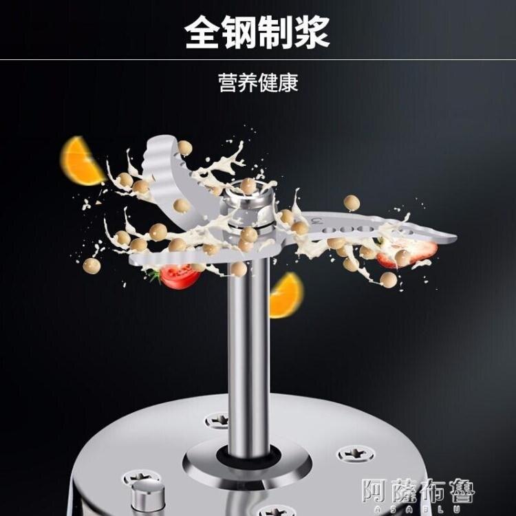 豆漿機 Joyoung/九陽 DJ12B-A11EC九陽無網多功能豆漿機 正品特價 【簡約家】