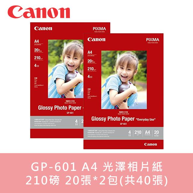 Canon GP-601 A4光澤相片紙 210磅_2包(共40張)