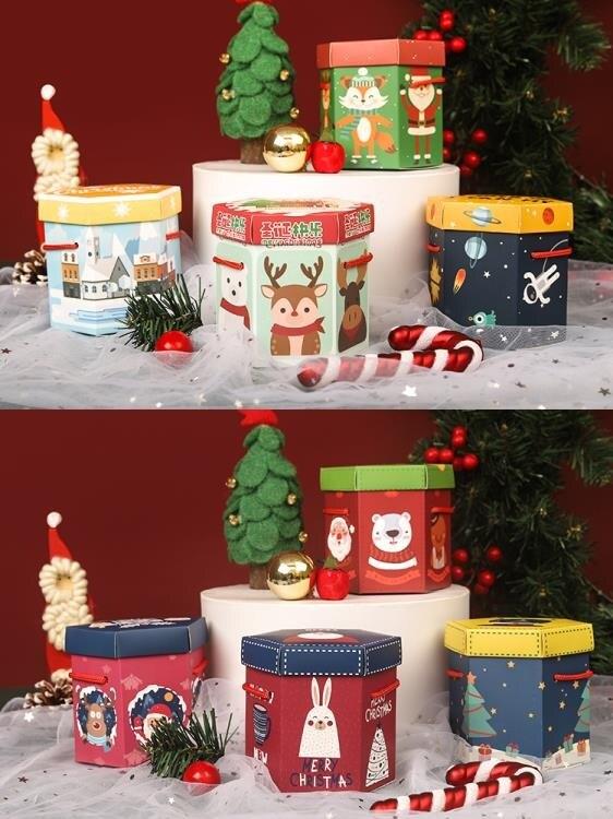 蘋果盒平安果平安夜圣誕節裝飾小禮物包裝紙盒子禮品糖果禮盒創時代3C 交換禮物 送禮