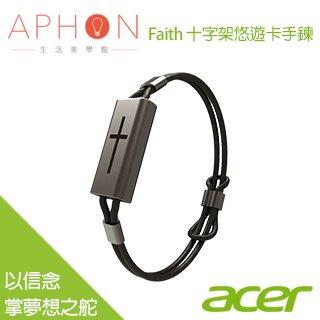 宏碁 acer Faith 十字架悠遊卡手鍊