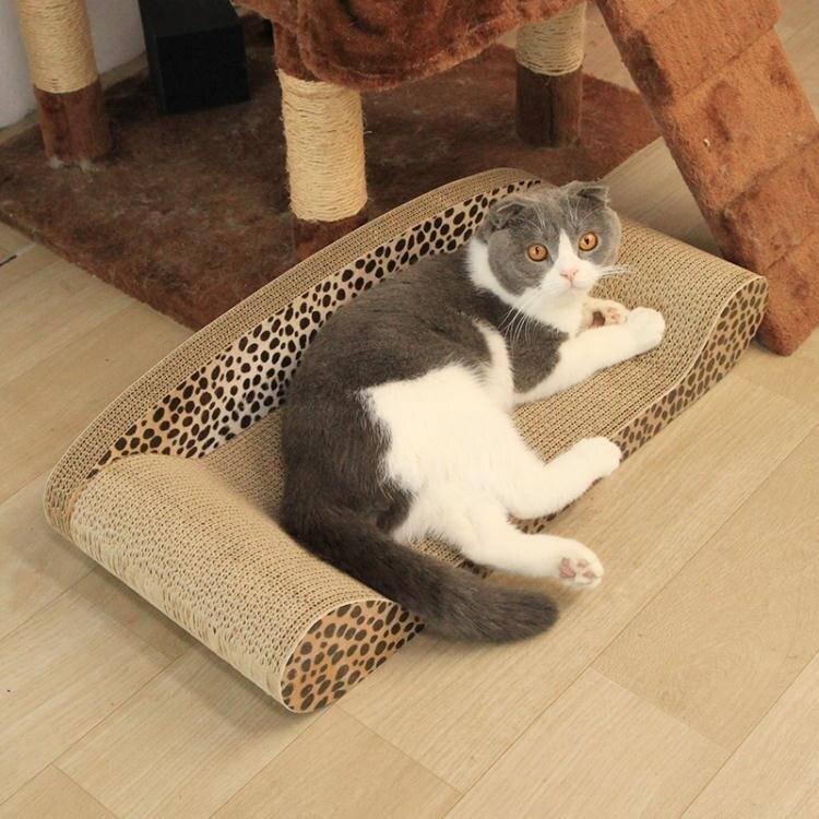 夯貨折扣!背靠式貓抓板磨爪器 耐磨瓦楞紙貓窩大號貓沙發耐磨貓咪