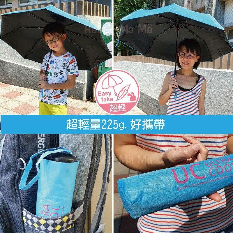 【現貨】8骨 輕量降溫黑膠晴雨傘-素色傘 手動三折傘/超撥水雨傘/防曬陽傘 兔子媽媽